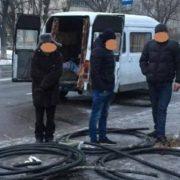 У Києві пошкодили урядовий зв'язок: названа причина(фото)
