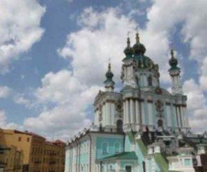 В Україні набув чинності скандальний закон: Андріївську церкву передадуть Константинополю