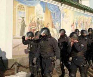 """""""Третій майдан"""": Протестуючі прийшли """"скидати владу"""" до Михайлівського собору в Києві (фото)"""