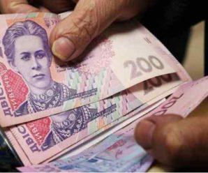Вже з 1 грудня: зросте максимальний розмір допомоги безробітним до 7 412 гривень