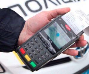Українцям можуть дозволити їздити без прав і страховки: що потрібно знати щоб не отримати штраф