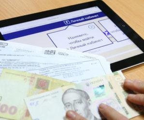 """""""Гроші на руки"""": На монетизацію субсидій українцям уряд заклав 55 мільярдів гривень"""