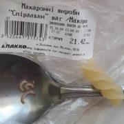 На Прикарпатті жінка придбала в магазині продукти з хробаками (фотофакт)
