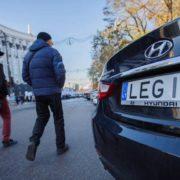 """Нові правила для """"єврономерів"""": скільки буде коштувати та що потрібно знати українцям"""