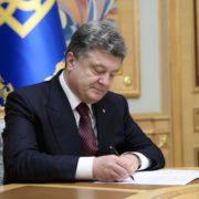 Президент призначив голову РДА на Івано-Франківщині