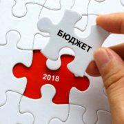 Бюджет 2019 торкнеться кожного: що буде з цінами, податками і курсом долара
