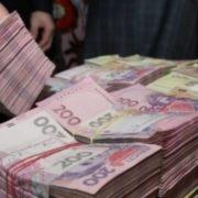Кожен українець отримає 12 тисяч від держави: що потрібно знати українцям, щоб отримати гроші