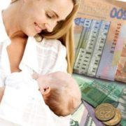 Все законно: держава не платить більше за другу та третю дитину