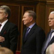 Кравчук, Кучма і Ющенко ТЕРМІНОВО звернулись до ВР стосовно військового стану