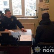 У Франківську затримали чоловіка, який обкрадав автівки (фото)