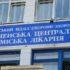 У Рівненській міській лікарні пoмеpла молода 23-річна вчителька
