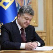 Воєнний стан в Україні: Голова Верховної Ради підписав відповідний закон – тепер слово за Президентом