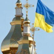 Отримання Україною Томосу: стало відомо, чи перейде Україна на інший церковний календар