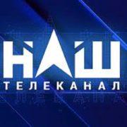 Підготовка до чергової інформаційної агресії: в Україні створено проросійський телеканал