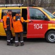 Цьогоріч «Івано-Франківськгаз» отримав 19,7 тисяч викликів