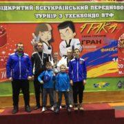 Прикарпатські тхеквондисти здобули вісім медалей на всеукраїнських змаганнях