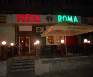 """У Калуші горіла """"Pizza Roma"""""""