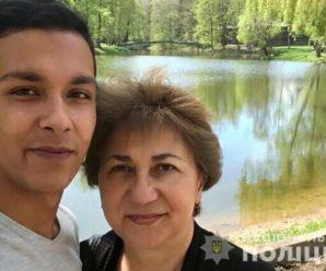 В Івано-Франківську поліцейські розшукують безвісти зниклу жінку, яка залишила прощальну записку