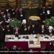 В Україні створили Єдину автокефальну православну церкву: відомі деталі обрання предстоятеля