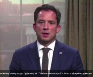 """ЄС засудив будівництво """"Північного потоку-2"""": з'явилась реакція США"""