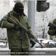 Росія готує на Донбасі теракт з використанням хімічної зброї, – розвідка