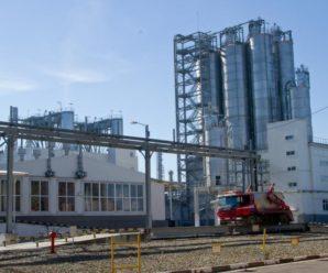 На Калуш припадає майже третина усієї промислової продукції Івано-Франківської області