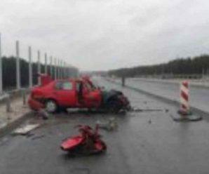 Фатальна ДТП в Польщі: загинув українець