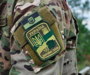 На війні загинув прикарпатець Остап Крушельницький