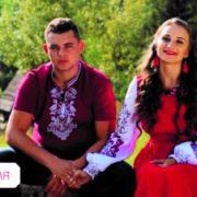 """Прикарпатська пара взяла участь у шоу """"Чотири весілля""""(ВІДЕО)"""
