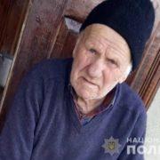 Минуло чотири доби: на Прикарпатті поліція досі розшукує літнього чоловіка