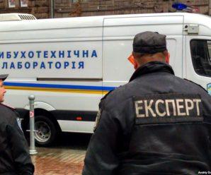 У Києві невідомий намагався підірвати будинок із сім'єю