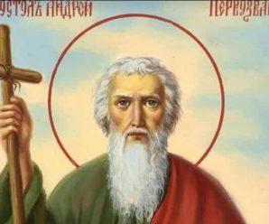 13 грудня – святого Андрія Первозванного: що не можна робити у цей день