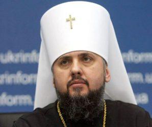 Перенесення Різдва в Україні: Єпіфаній зробив остаточно заяву