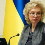 """Україна відкриє дисциплінарне провадження щодо """"державних адвокатів"""" моряків, – Денісова"""
