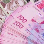 Обіцяє бути багатим на нововведення: що чекає українців у січні