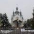 Храм святого Андрія Первозванного УГКЦ, місто Калуш
