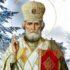 Сьогодні День Святого Миколая Чудотворця: що не можна робити в цей день