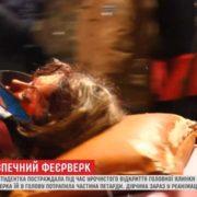 Студентка, яка у Франківську постраждала від новорічної петарди, не бачить на одне око і уникає феєрверків (ВІДЕО)