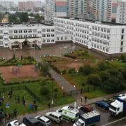 Ученицю престижної школи розстріляли на заняттях: перші подробиці трагедії
