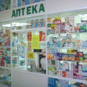 Українці з 1 січня зможуть повертати лікарські засоби до аптек – Супрун