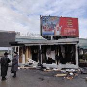 У Франківську біля ЦУМу згорів новий МАФ (фотофакт)