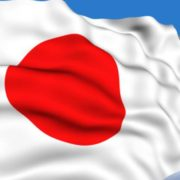 Японія спростила видачу трудових віз