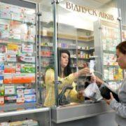 Українці можуть прокинутися в новому році без ліків: нововведення, які вдарять по кожному
