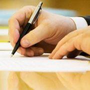 На Івано-Франківщині призначено двох суддів