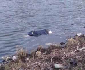 На Прикарпатті з водойми витягнули тіло