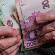 Українців попередили про підвищення пенсійного віку