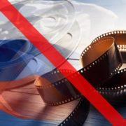 На Прикарпатті заборонили публічне використання російських фільмів і музики