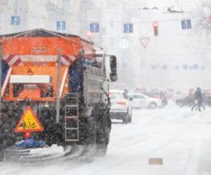 В Україні знову йтиме сніг: синоптики дали прогноз на вихідні