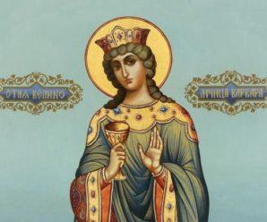 17 грудня День святої Варвари: що потрібно зробити в цей день кожній жінці