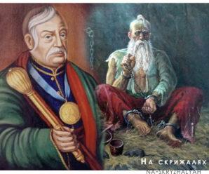 Петро Калнишевський: ув'язнення кошового